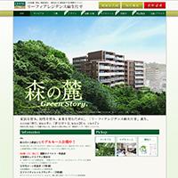 片平WEB