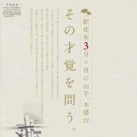 hongo_sn02